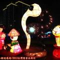 (093)2013台灣燈會在新竹-黑白雙蛇花燈