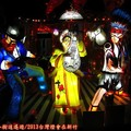 (106)2013台灣燈會在新竹-東方息人花燈