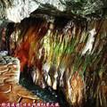 (422)和歌山-三段壁洞窟之海蝕洞
