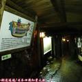 (435)和歌山-三段壁洞窟參觀動線