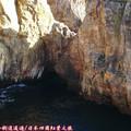 (444)和歌山-三段壁與海蝕洞