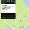 (307)溫哥華-史丹利公園之水族館地圖