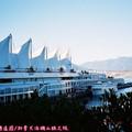 (314)溫哥華-愛之船碼頭