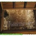 (193)黃金博物館-四連棟(生活美學體驗坊)防空洞