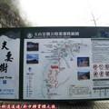 (071)新中橫-玉山景觀公路遊憩路線圖