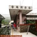 (021)奮起湖車站