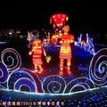 (262)族群融合(原民)燈區-賽夏族之矮靈祭花燈