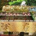 (507)宮崎-鵜戶神宮之手水舍