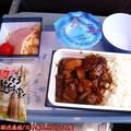(005)去程-飛機餐