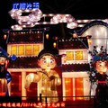 (228)友好城市燈區-江南片玉