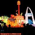 (230)友好城市燈區-中國常州環球恐龍城