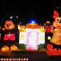 (029)2013彰化燈會-米老鼠米奇與米妮花燈