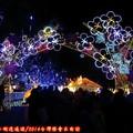 (236)農村燈區-迎賓門