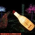 (237)農村燈區-馬拉桑小米酒花燈