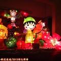 (037)2013彰化燈會-五福臨門花燈
