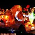(038)2013彰化燈會-冰原歷險記花燈