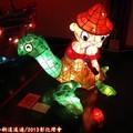 (041)2013彰化燈會-老漁夫與海龜花燈