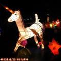 (043)2013彰化燈會-獨角獸花燈