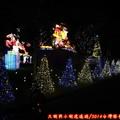 (249)產業燈區-光樹森林