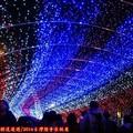 (174)桃園故事軸燈區-光彩時間廊