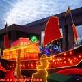 (182)多元交流燈區-香港燈區「張保仔號帆船」