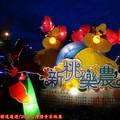 (189)新桃樂農燈區入口