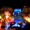(204)科幻嬉遊燈區-花果嬉遊燈區
