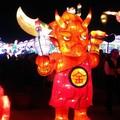(206)科幻嬉遊燈區-金角大王
