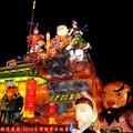 (209)科幻嬉遊燈區-天宮嬉遊燈區「大鬧天宮」