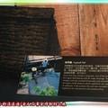 黃金博物館(金瓜石)