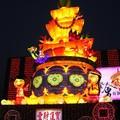 (086)2013台灣燈會在新竹-副燈「豐財進寶」