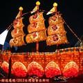 (090)2013台灣燈會在新竹-法輪宮法船花燈