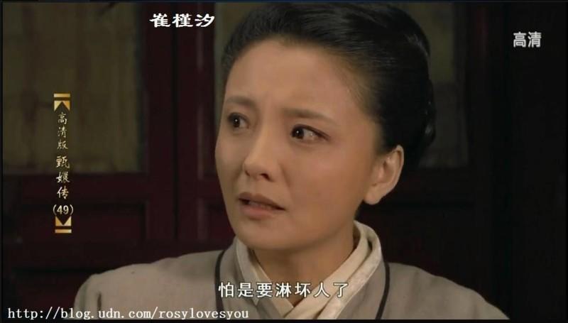 《后宫甄嬛传》之43/扮猪吃老虎的「三面谍」槿汐