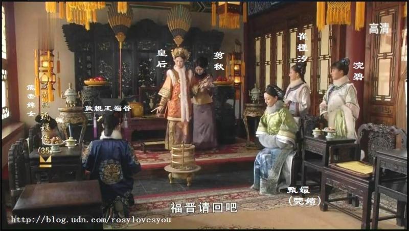 六)婆媳关系(6)敦亲王福晋