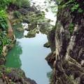 名瀑黃果樹瀑布 其下六公里之處  美景續造天星橋 優父生得子傑出  已刊文章: 天景安落天星橋
