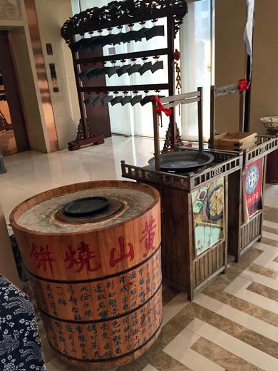 黃山燒餅爐、毛豆腐擔子