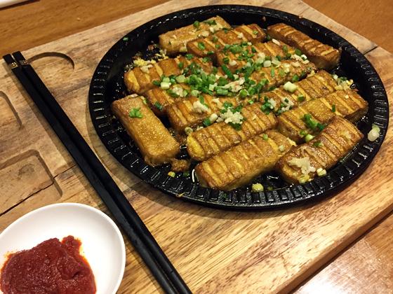 徽州毛豆腐
