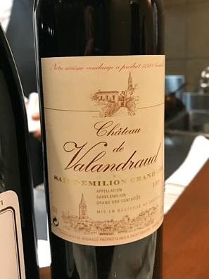 做為後備的 1995 Château Valandraud