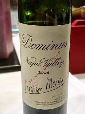 2004 Dominus Dominus