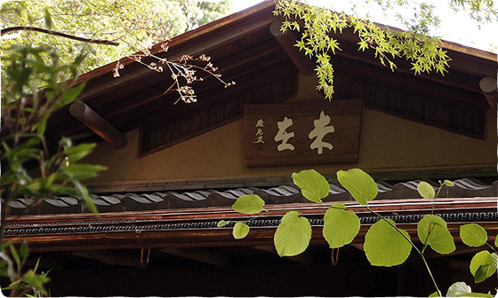 夏季一景(Photo Credit: 御料理 未在)