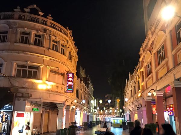 華蓋路步行街