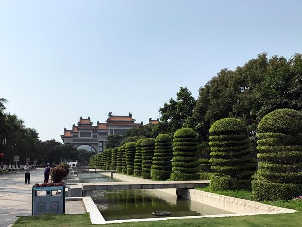 順峰山公園