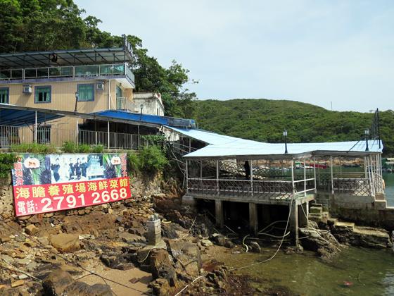 海膽養殖場