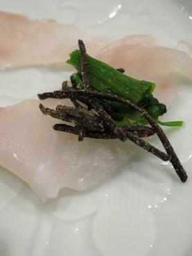 生魚片加鹽昆布