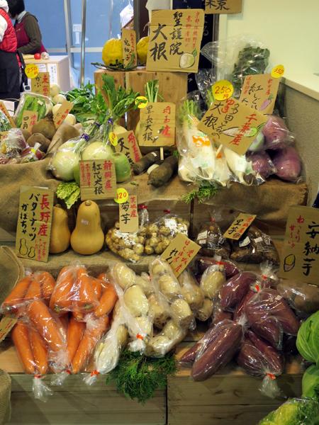 這一家賣蔬菜