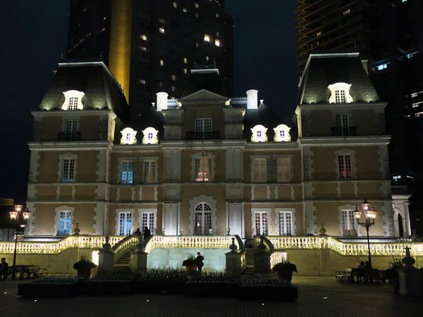 Chateau Restaurant Joel Robuchon