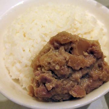 蒸肉餅下飯