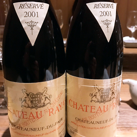 2001 Chateau Rayas CdP Reserve