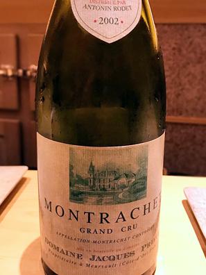 02 Montrachet Jacques Prieur