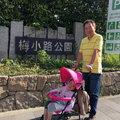 梅小路公園&朱雀の庭